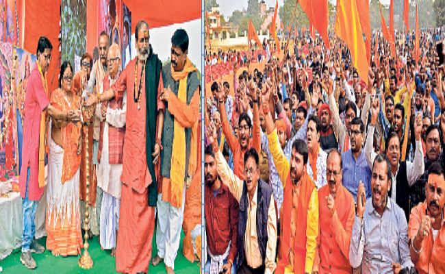 भागलपुर : विहिप के राष्ट्रीय उपाध्यक्ष ने कहा - संसद में कानून ला राम मंदिर का करें निर्माण