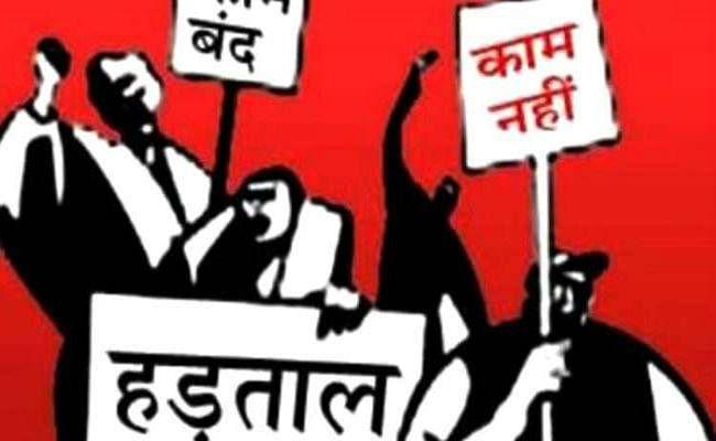 पटना : 15 हजार बैंक अधिकारी 21 को रहेंगे हड़ताल पर