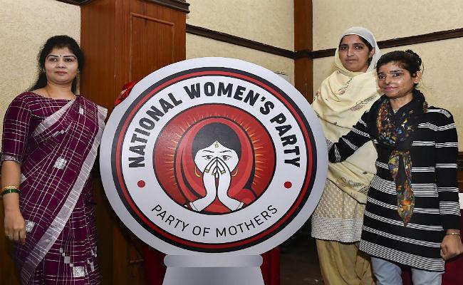 अब महिलाओं के हक की लड़ाई लड़ेगी नेशनल वुमेन्स पार्टी, यौन उत्पीड़न और आरक्षण को लेकर होगी आवाज बुलंद