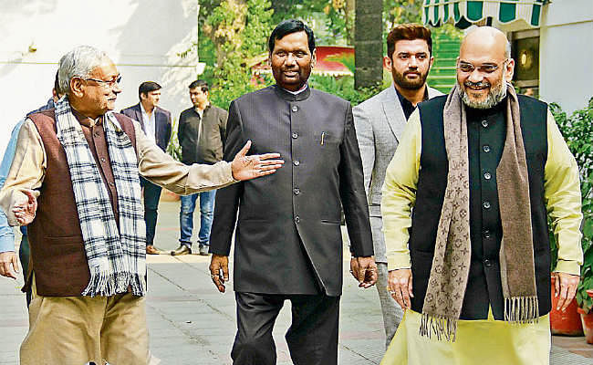 Bihar Election 2020: एनडीए और महागठबंधन में  सीट बंटवारे की गुत्थी अब तक नहीं सुलझी, सीट शेयरिंग का पूरा गणित समझिए