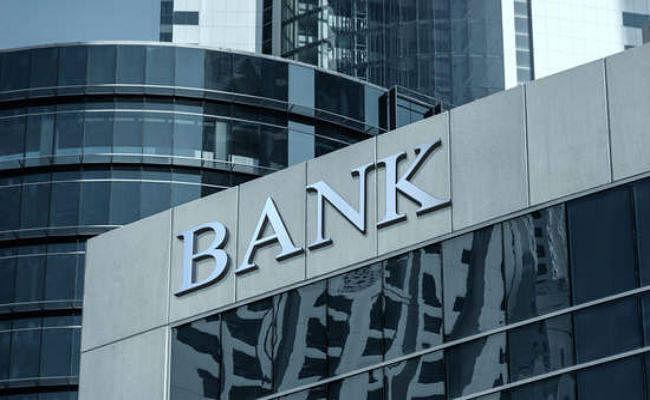 बैंकिंग सेक्टर में एनपीए और इस्तीफों का रहा बोलबाला, पैसा लेकर भागने वालों का हौसला बुलंद