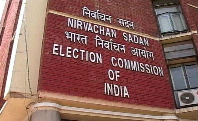 बिहार विधानसभा चुनाव में इन 27 प्रत्याशियों पर निर्वाचन आयोग ने लगाया प्रतिबंध, जानें कब तक नहीं लड़ सकेंगे चुनाव...