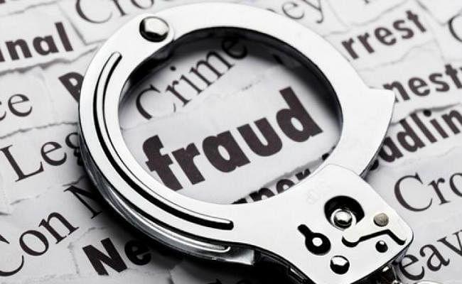 बंगाल में नौकरी दिलाने के नाम पर पांच लाख की ठगी करने के आरोप में एक गिरफ्तार