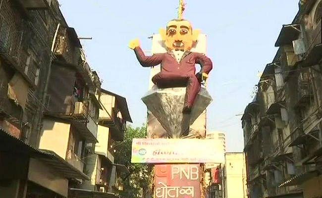 होलिका दहन में जलाया जाएगा नीरव मोदी का पुतला, वर्ली में बनाया गया 50 फीट ऊंचा पुतला