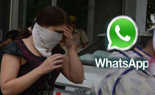 झारखंड : राजन चलाता था वाट्सएप पर सेक्स रैकेट, बात स्वीकारी