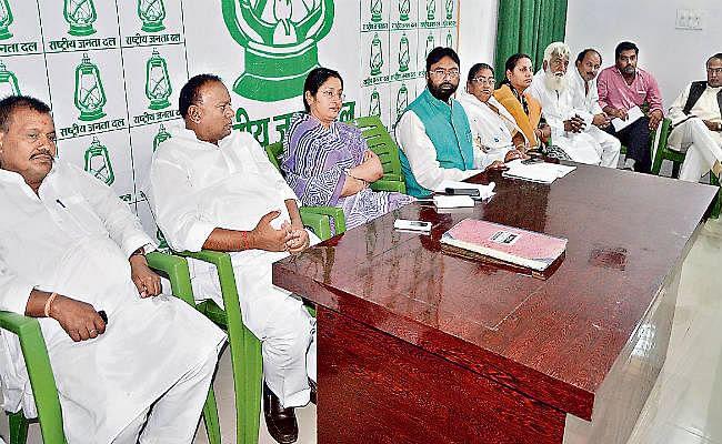 झारखंड : जनविरोधी नीतियों के खिलाफ राजद 17 को बैठेगा महाधरना पर, निकाय चुनाव अकेले लड़ेगी पार्टी
