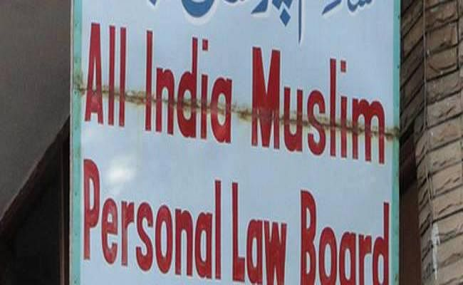 मुस्लिम पर्सनल लॉ बोर्ड के प्रवक्ता के खिलाफ राजद्रोह का मामला दर्ज