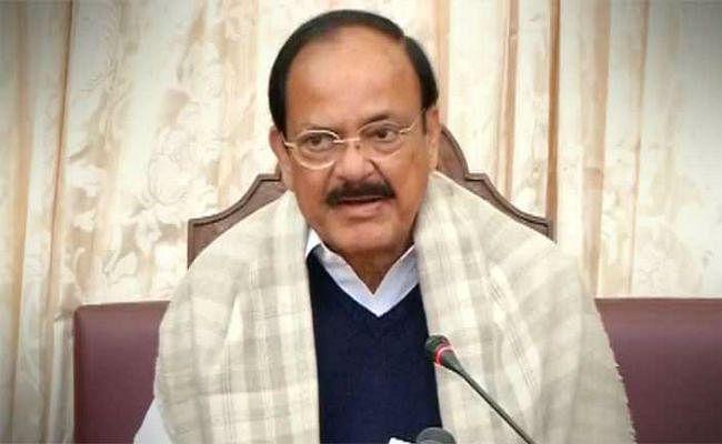 तीन दिवसीय बिहार दिवस में उपराष्ट्रपति करेंगे शिरकत, 21 मार्च को होगी मॉकड्रिल