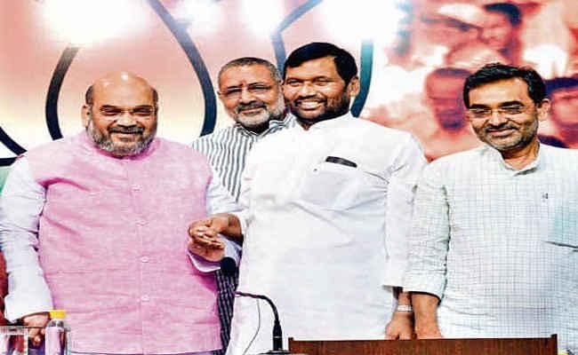 NDA में टूट की चर्चा के बीच रामविलास पासवान और उपेंद्र कुशवाहा ने दिया यह बयान, जानें