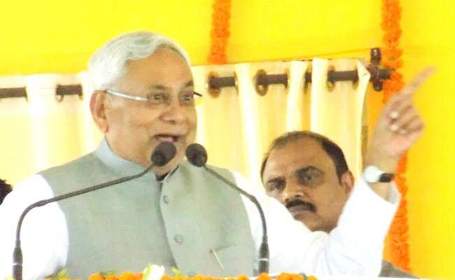 CM नीतीश ने चार योजनाओं का किया शिलान्यास, कहा - कोसी नदी के दायें बनेगा 13.50 किमी लंबा बांध