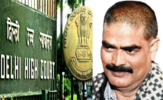 शहाबुद्दीन की याचिका पर हाईकोर्ट ने दिल्ली पुलिस से मांगा जवाब, पूर्व सांसद ने कहा- 13 माह में 15 किलो घट गया वजन