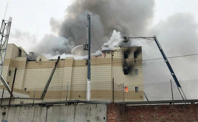 रूस: शॉपिंग सेंटर में आग, कम से कम 37 की मौत