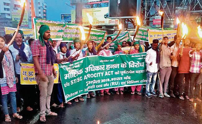 SC/ST एक्ट :आदिवासी संगठनों का आज भारत बंद, इन पार्टियों व संगठनों ने किया समर्थन, रांची के ये स्कूल रहेंगे बंद