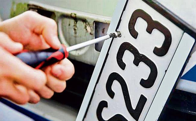यूपी में वाहनों पर हाई सिक्योरिटी नंबर प्लेट अब अनिवार्य, जानें कैसे करें रजिस्ट्रेशन