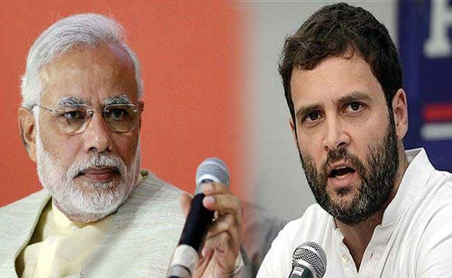 फेकन्यूज : सरकार के यू-टर्न पर राहुल ने ली चुटकी, कहा, लोगों का गुस्सा देख मोदी ने मारी पलटी