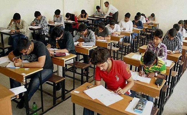 CUCET 2021 का परिणाम घोषित, परीक्षार्थी यहां देखें अपना रिजल्ट...