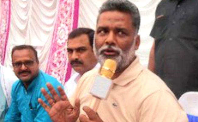 वोट के लिए किया गया शहाबुद्दीन का इस्तेमाल, राजद कार्यकाल में दर्ज हुए सभी मामले, नीतीश को बनाया गया मोहरा : पप्पू यादव