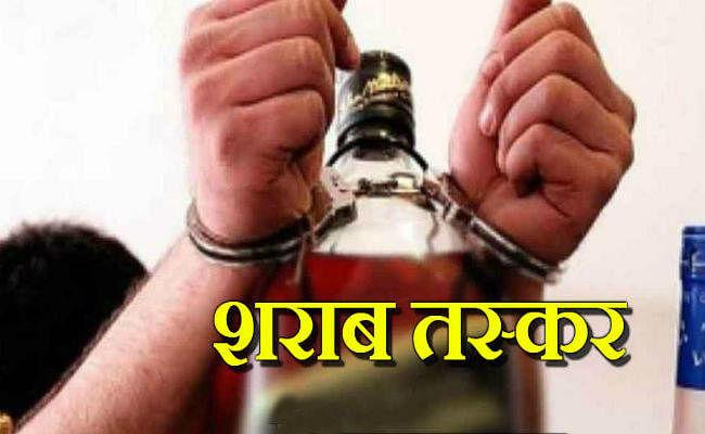 Bihar Liquor News: तस्कर ही अब बताएंगे शराब की होम डिलीवरी लेने वालों का पता, तस्करों को दबोचने बिहार में शुरू किया गया यह अभियान...