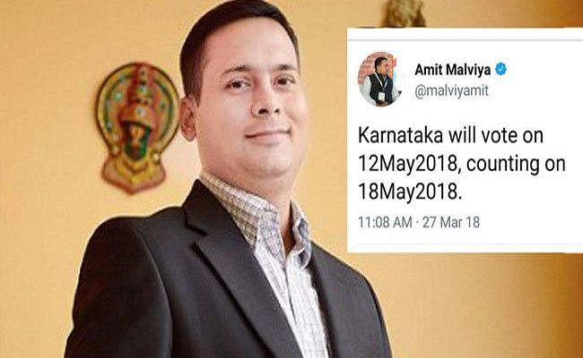 कर्नाटक विधानसभा चुनाव की तारीख का इस शख्स ने किया था खुलासा, चुनाव आयोग से मिला क्लीन चिट