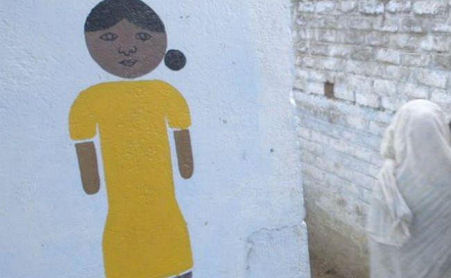 बिहार : ...अब जेलों में महिला कक्षपालों के लिए बनेगा शौचालय