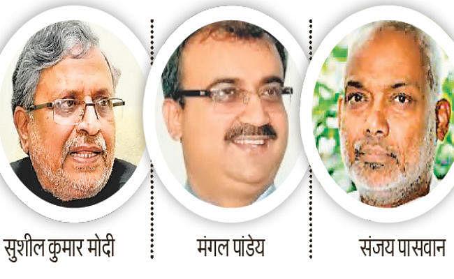 बिहार : मोदी, मंगल, संजय को भाजपा ने बनाया प्रत्याशी, विधान परिषद चुनाव के लिए नामांकन का अंतिम दिन आज