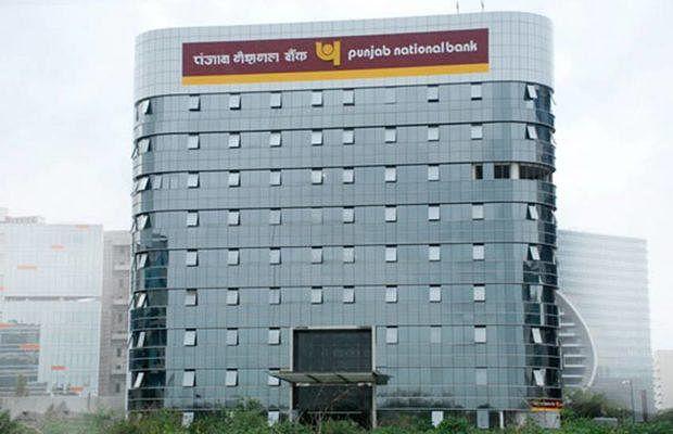 PNB के डिफॉल्टरों की देनदारी में दो फीसदी तक का इजाफा, फरवरी में 15,000 करोड़ रुपये तक पहुंची