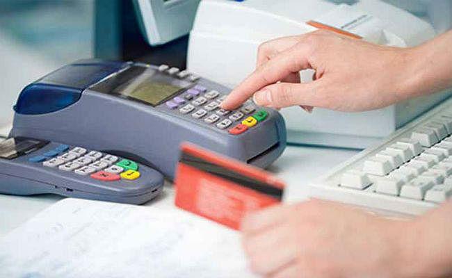 डिजिटल भुगतान से एमआरपी पर मिल सकती है 100 रुपये तक की छूट