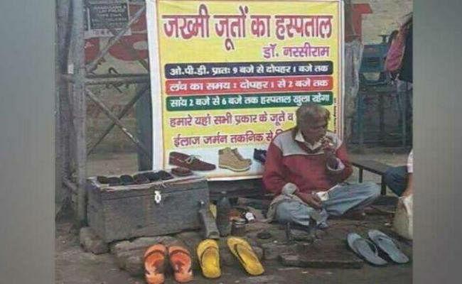 आनंद महिंद्रा ने ढूंढ निकाला ''जूतों का डॉक्टर'', अब ऐसे करने जा रहे हैं मदद