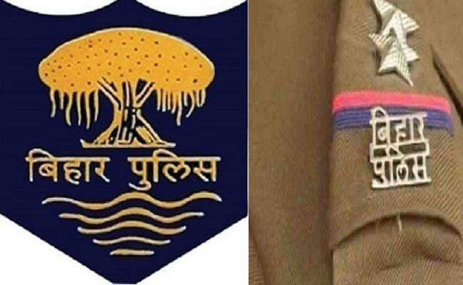 Sarkari Naukri 2020, BPSSC: बिहार पुलिस दारोगा भर्ती की मुख्य परीक्षा कल, परीक्षा केन्द्र पर पहुंचने से पहले जान ले जरूरी नियम
