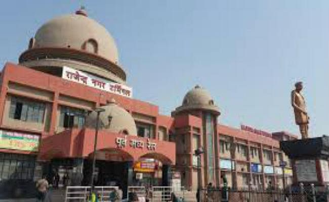 राजेंद्र नगर टर्मिनल -जयनगर ट्रेन 15 अक्तूबर से बंद, बिना किसी जुड़ाव के चलेगी राजेंद्र नगर-सहरसा एक्सप्रेस