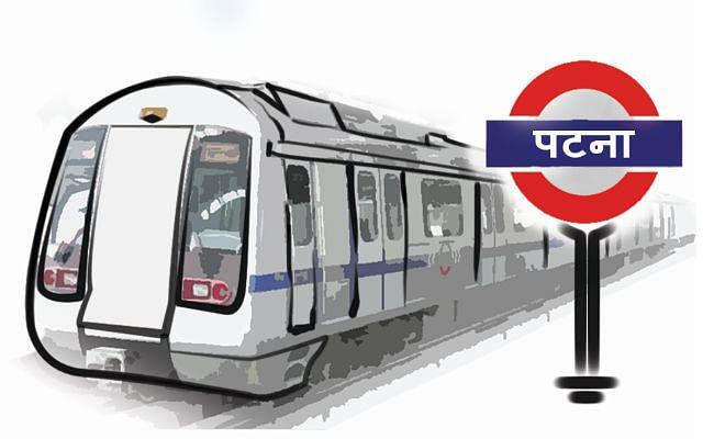 पटना मेट्रो : जमीन अधिग्रहण के साथ ही विदेशी लोन का रास्ता होगा साफ