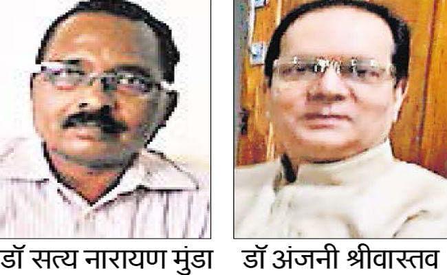 झारखंड : डॉ सत्यनारायण मुंडा बने डॉ श्यामा प्रसाद मुखर्जी विवि के कुलपति