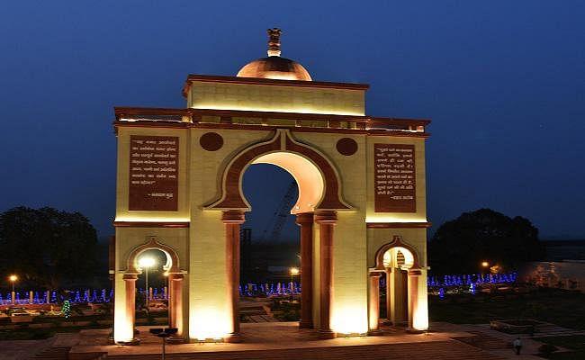 सीएम नीतीश ने किया सभ्यता द्वार का लोकार्पण, कहा- बिहार का रहा है गौरवशाली इतिहास