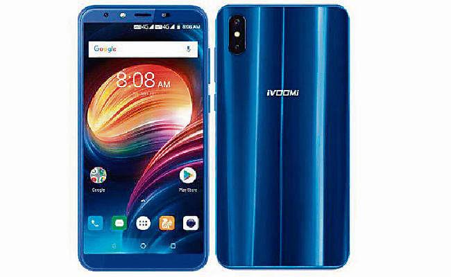 तीन विविध रंगों में आईवूमी ने भारत में लॉन्च किया नया स्मार्टफोन, जानें फीचर्स