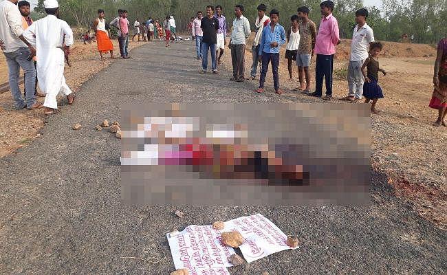 Jharkhand : नक्सलियों ने गिरिडीह में गला रेतकर दंपती को मार डाला