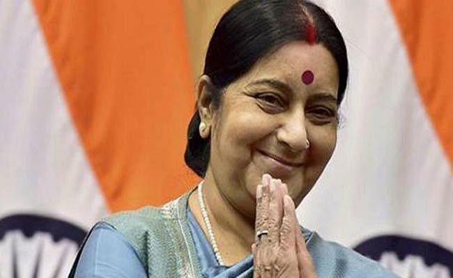 जानें, विदेश मंत्री सुषमा स्वराज ने आखिर क्यों मांगी माफी