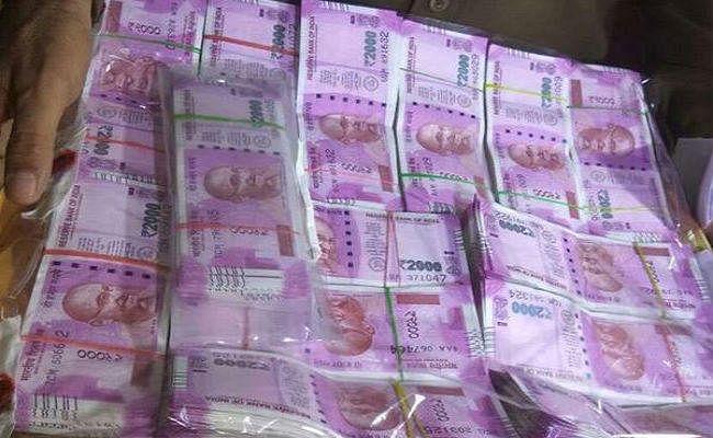 काला धन पर मोदी सरकार का ''धन धना धन ऑफर'', मिलेगा 5 करोड़ का इनाम...!