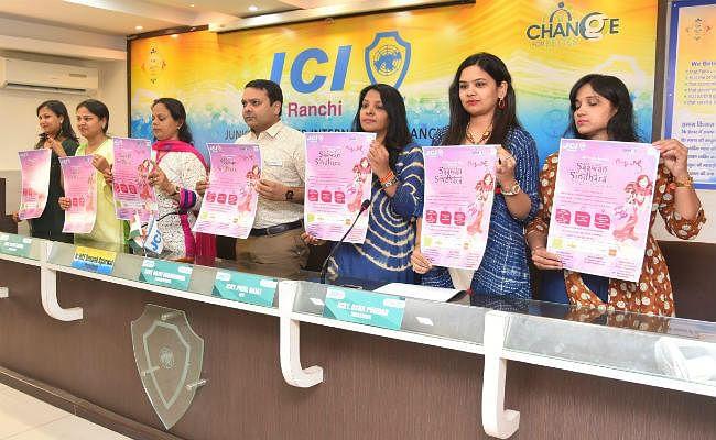 रांची JCI महिला शाखा का सावन मेला ''सावन सिंधारा'' 13 और 14 जुलाई को