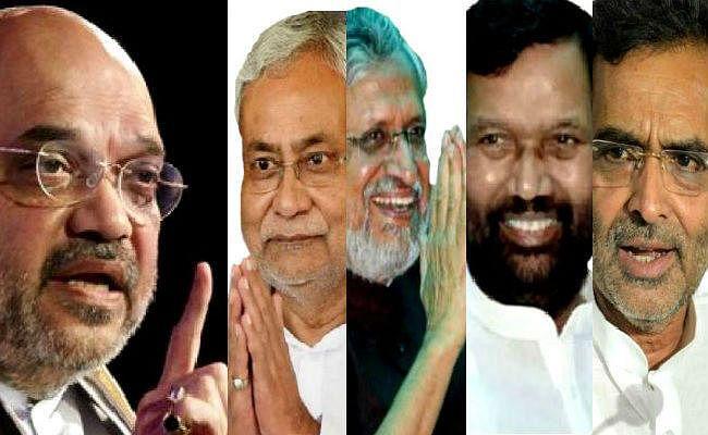 बिहार के चुनावी समर में पहली बार आधा दर्जन गठबंधन, बड़े दलों के लिए चुनौती बने छोटे दल