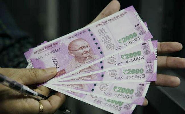 APY के तहत 10,000 रुपये प्रति माह पेंशन कर सकती है सरकार