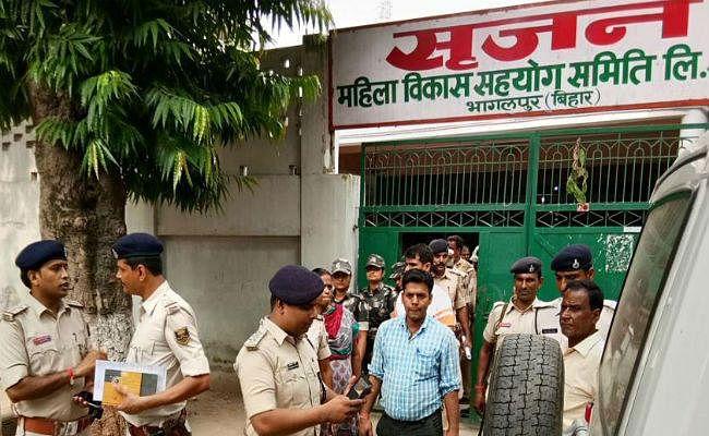 बिहार के सृजन घोटाला मामले में बैंक प्रबंधक ने सीबीआई कोर्ट में किया सरेंडर, जमानत खारिज कर भेजा गया जेल...