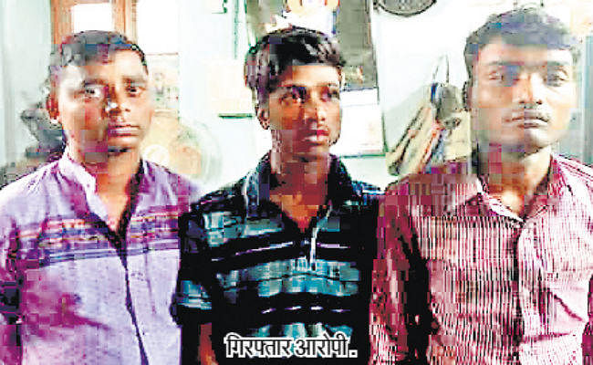 कोलकाता : व्हाट्सऐप में ग्रुप बनाकर साझा करते थे अश्लील तस्वीरें, ग्रुप एडमिन समेत तीन गिरफ्तार