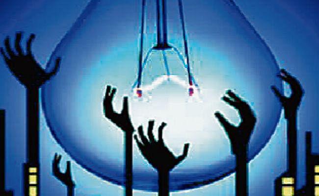 विद्युत नियामक आयोग : बिजली टैरिफ पर कोरोना राहत, नयी टैरिफ एक अक्तूबर से हुई लागू