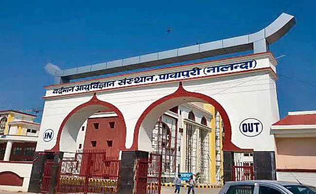 पटना : अब बेतिया, पावापुरी और गया मेिडकल कॉलेजों में 250 सीटों पर होगा एडमिशन