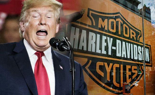 Harley Davidson के फैसले से ट्रेड वार छेड़ने वाले डोनाल्ड ट्रंप के छूट गये पसीने, जानिये क्यों...?