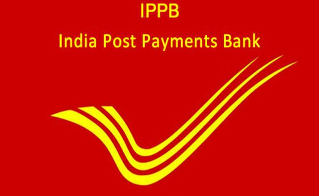 इंडिया पोस्ट पेमेंट बैंक की डाक पे सेवा से आप किन चीजों का ले सकेंगे लाभ जानिए…