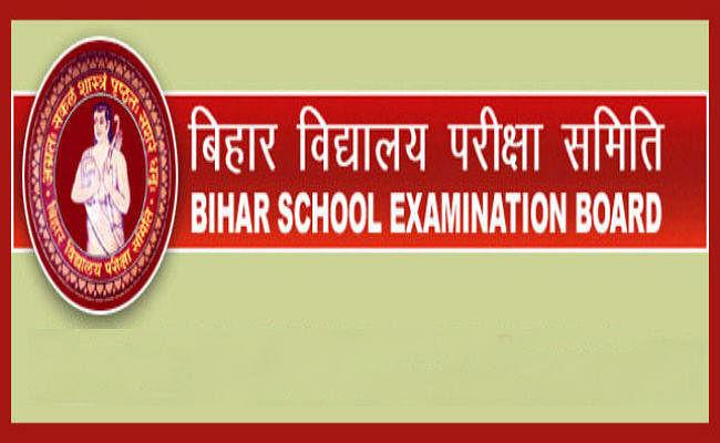 बिहार बोर्ड : इंटरमीडिएट कंपार्टमेंटल की परीक्षा 13 जुलाई से, वेबसाइट पर एडमिट कार्ड जारी
