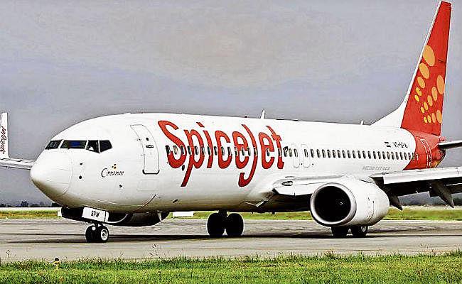 दरभंगा से पुणे और हैदराबाद की हवाई सेवा सात मार्च से, बुकिंग शुरू