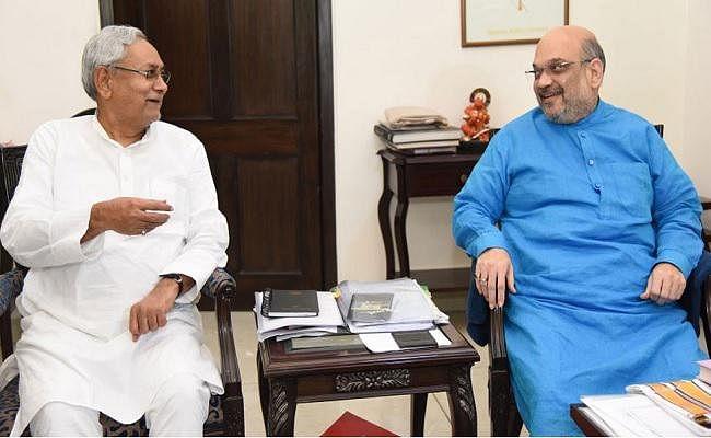 अमित शाह-नीतीश कुमार की मुलाकात पर टिकी हैं सभी की नजरें, सीट शेयरिंग पर करेंगे मन की बात