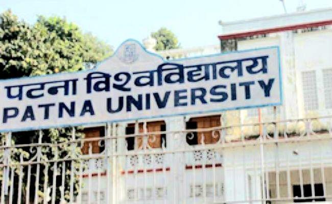 पटना यूनिवर्सिटी के बमबाजी मामले में सात साल से फरार चल रहा पूर्व छात्र गिरफ्तार